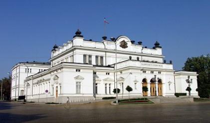 Бюджет 2013 вече е внесен в парламента