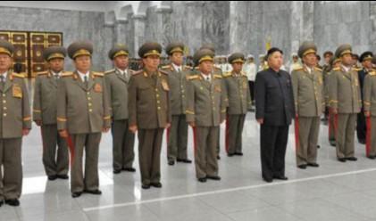 Първата дама на Северна Корея мистериозно изчезна