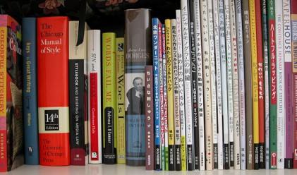 5-те най-продавани книги в историята