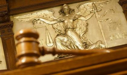 Незаконното имущество няма да се проверява за срок от 15 години