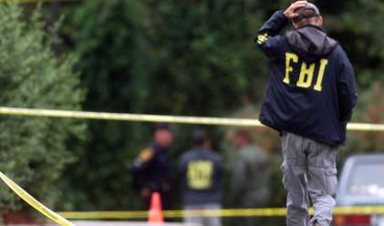 ФБР арестува мъж, който искал да взриви Фед в Ню Йорк
