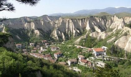 Това са най-малките български градове