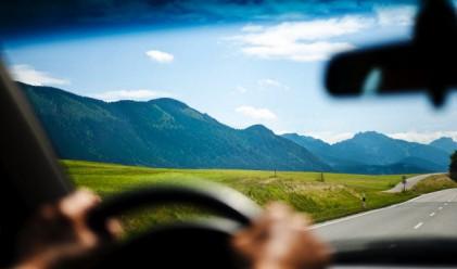 Най-ценните съвети за пестене от пътешествия