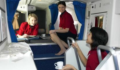 Вижте къде спят стюардесите
