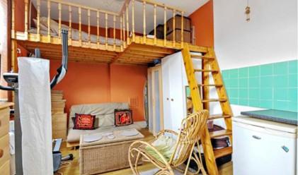 Апартамент от 19 кв. метра в Лондон струва 162 000 долара!