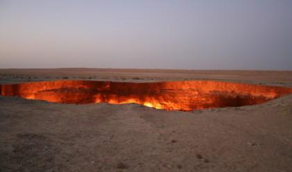 10 от най-дълбоките места на Земята
