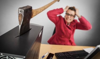10 изненадващо приятни неща, които ви дава гневът