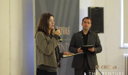 Chivas дава 1 милион долара за идеи