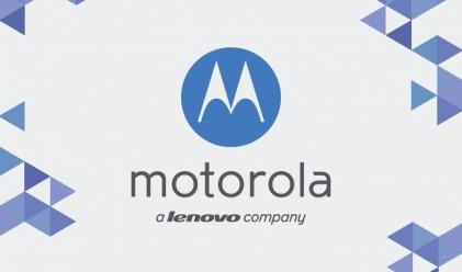 Lenovo приключи сделката по придобиването на Motorola от Google