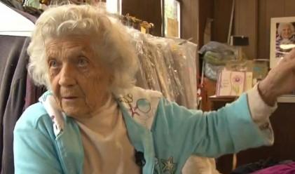 Тя е на 100 г. и работи по 11 часа на ден