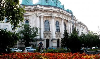 Откриват учебната година в Софийския университет