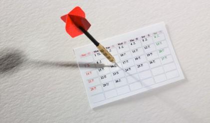 Днес е рожденият ден на Грегорианския календар
