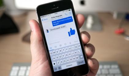 Facebook създаде олекотена версия на Messenger