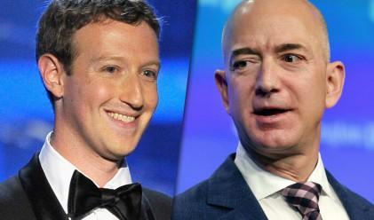Тези двама богаташи спечелиха по над 10 млрд. долара за 2016 г.