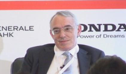 Огнян Донев продава акции на Доверие Обединен Холдинг
