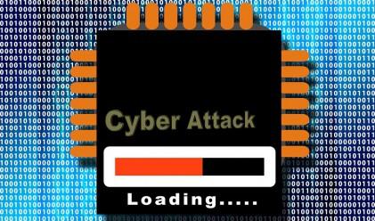 Извършва ли компютърът ви киберпрестъпление?