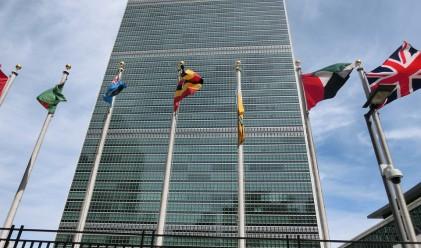 Reuters: Ирина Бокова втора в надпреварата за ООН
