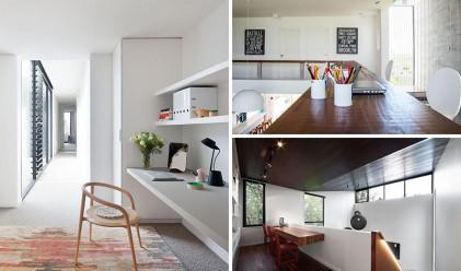 13 начина да разположите бюро в коридора