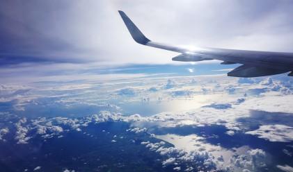 Самолетна компания ограничи местата за деца