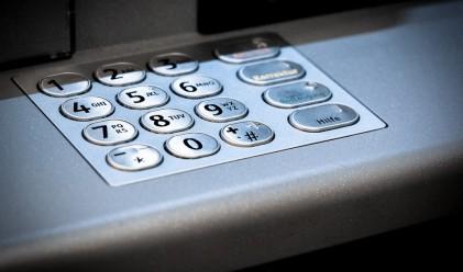 Колко пари изтеглихме от банкоматите за първите 6 месеца на 2016