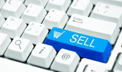 Софарма Трейдинг продава акции от Доверие Обединен Холдинг