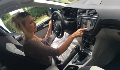 Бъдещето: отваряте входната врата от километри, докато шофирате