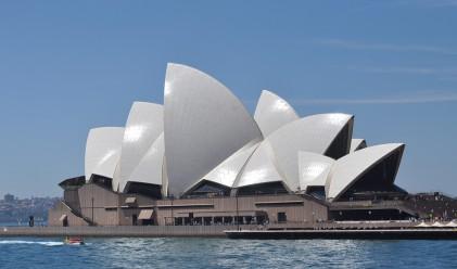 Десетте концертни зали с най-добрата акустика в света