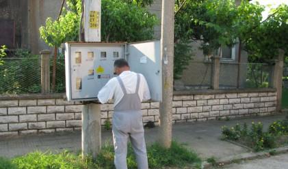 ЧЕЗ ще отчита кражбите на електроенергия с нова система