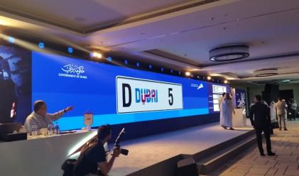 9 млн. долара за регистрационен номер в Дубай