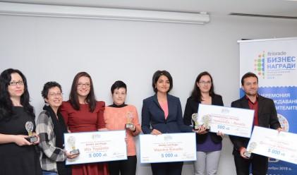 Фирма от Пловдив спечели конкурса Финтрейд бизнес награди