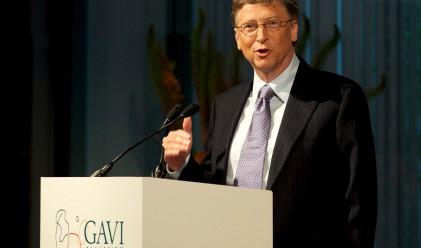 Защо Бил Гейтс мие съдовете почти всяка вечер?