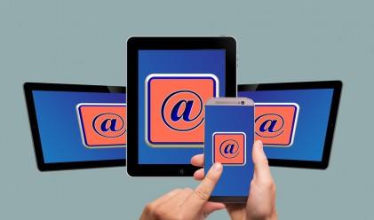 Идва ли краят на работните имейли?