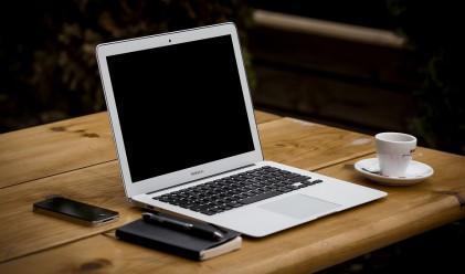 Петте дигитални професии, в които заплатите ще растат