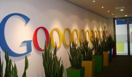 12-годишен получи сметка от 100 000 евро от Google