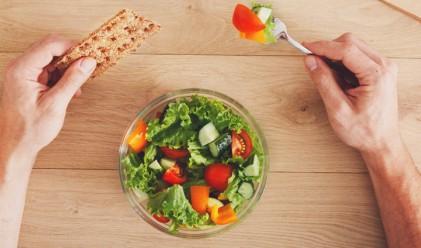 30 лесни начина за естественo отслабване