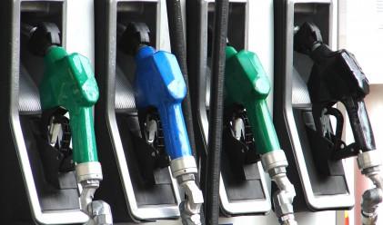 Евтин или скъп е бензинът в България?