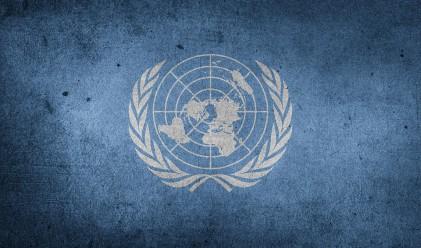 ООН утвърди Антониу Гутериш за генерален секретар