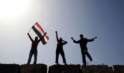 Започна операцията за освобождаване на Мосул