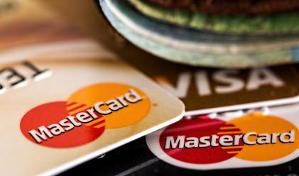 Банковите ни карти – факти, които трябва да знаем