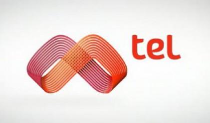Мтел пуска нова предплатена услуга - Прима фамилия