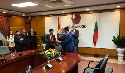 ББР и Банката за развитие на Виетнам ще си сътрудничат