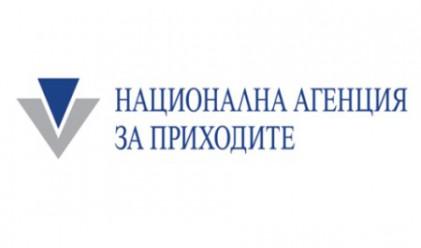 НАП започва денонощен мониторинг на каргото от Китай и Турция