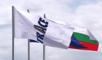 Трейс ПЗП Враня с договори за 1.13 млн. лв.
