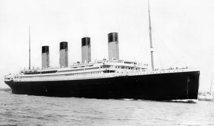 Продадоха ръждясал ключ от Титаник за 104 хил. долара