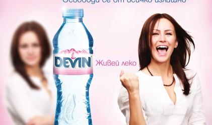 Цветомира Вачева е новият бранд мениджър на Девин АД