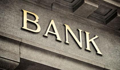 Хампарцумян: Консолидацията на банки води до по-качествени услуги