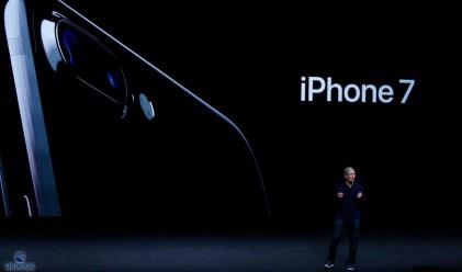 Страната, в която ще купите iPhone 7 на най-ниска цена