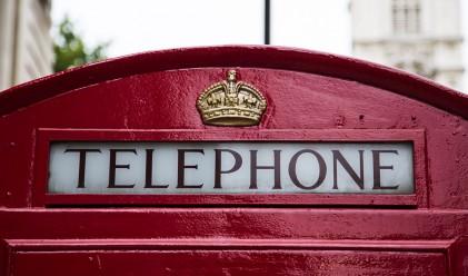 Лондон маха червените телефонни кабини, вижте какво ги заменя