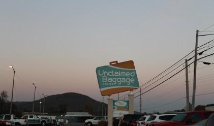 Гигантски магазин в Америка продава изгубен багаж