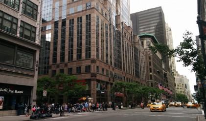 Луксозните магазини бягат от Пето авеню в Ню Йорк